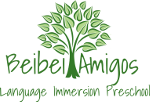BeiBei Amigos Language Preschool
